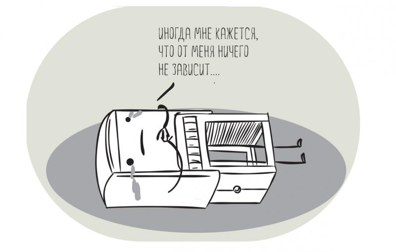 Печать ип образец требования