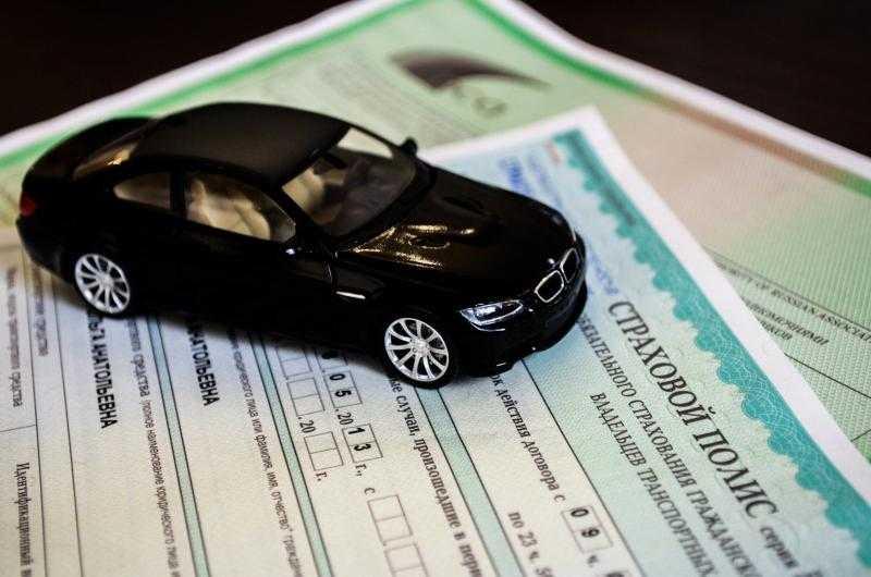 Что такое автострахование и зачем нужна страховка на машину