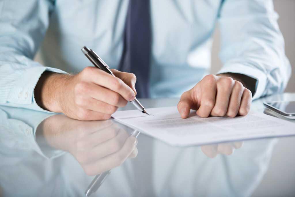 Риски гражданско правового договора
