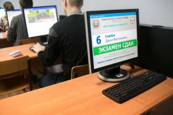 Экзамены по билетам в ГИБДД