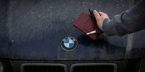 Передача автомобиля с документами