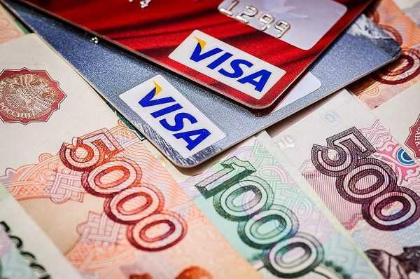 Наличность и банковские карточки