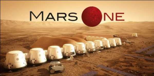 Станция Mars One
