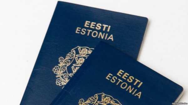 Паспорта Эстонии