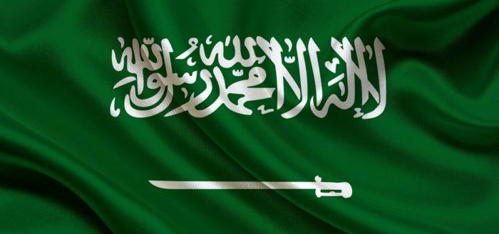 Флаг Саудовская Аравия