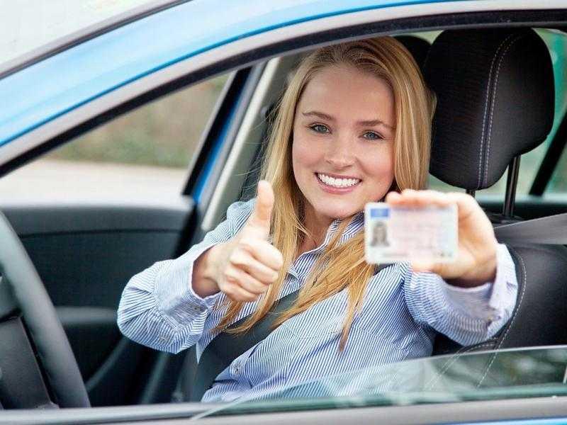 Айда за руль: водительские права в 2018 году