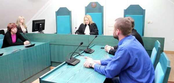 Суд Эстонии