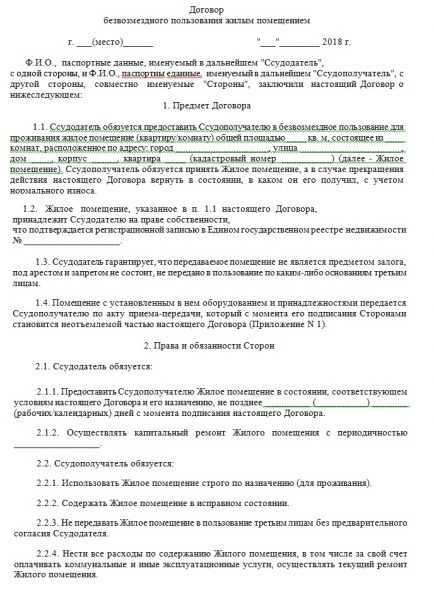 Районный коэффициентв городе зеленогорске красноярского края