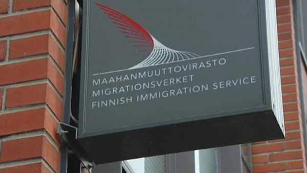 Иммиграционная служба Финляндии