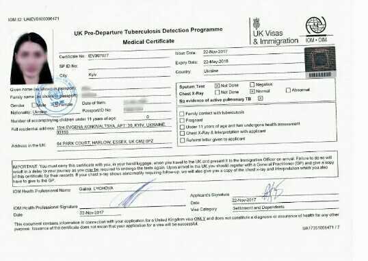 Медицинский сертификат для британской визы