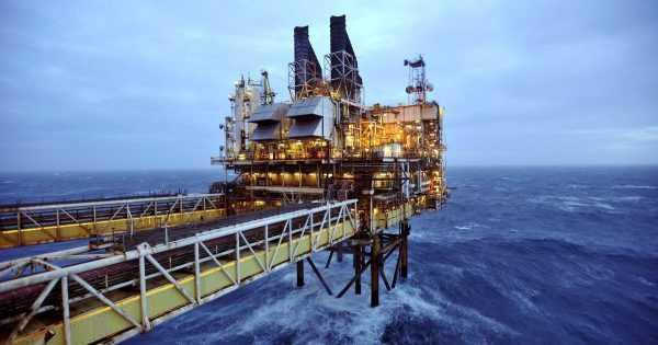 Объект нефтегазовой промышленности