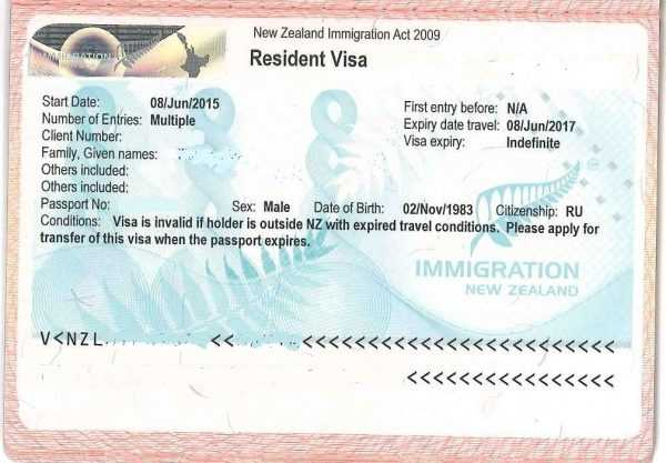 Резидентская виза Новой Зеландии