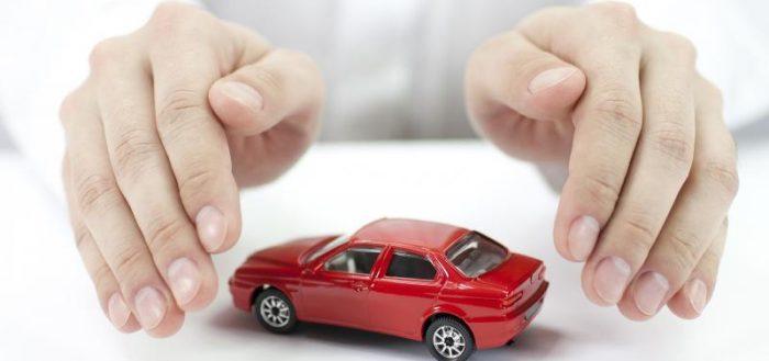 Застраховать машину