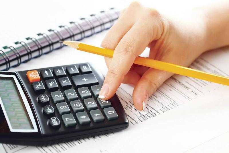 Средний дневной заработок при расчёте отпускных — нюансы законодательных норм и детали вычисления в 2018 году
