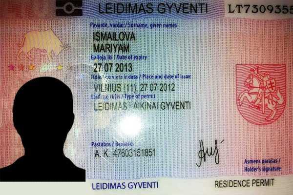 Карточка ВНЖ в Литве
