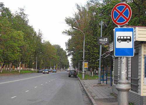 Знаки «Остановка запрещена» и «Место остановки автобуса» на остановке автобуса