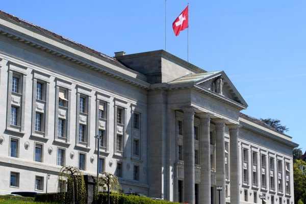 Здание Федерального суда в Швейцарии