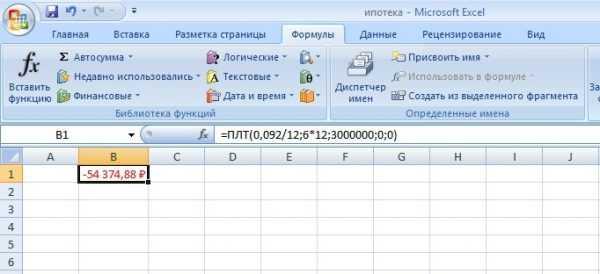 Размер ежемесячного кредитного платежа, рассчитанный функцией ПТЛ в Microsorft Excel