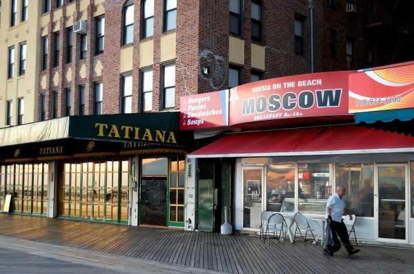 Русский магазин в Нью-Йорке