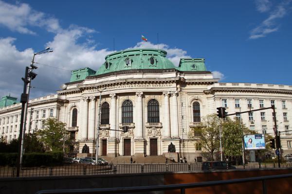 Университет в Софии