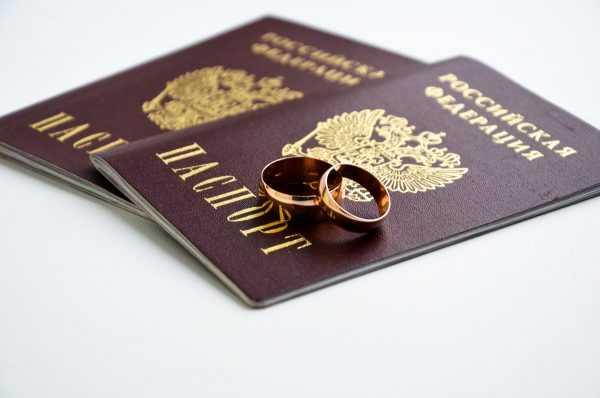 Два паспорт и обручальные кольца