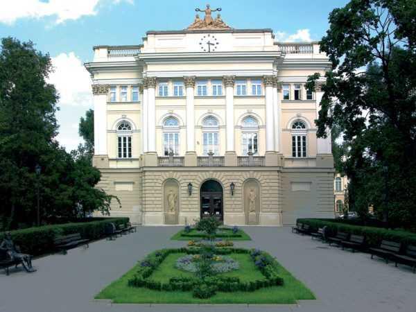 Университет Варшавы