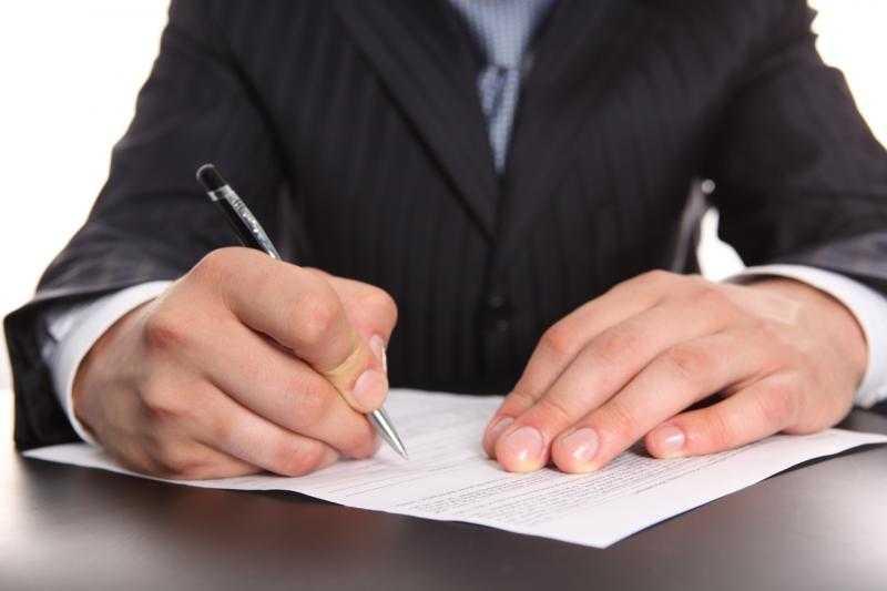 Как правильно оформить заявление на отгул в счёт отпуска