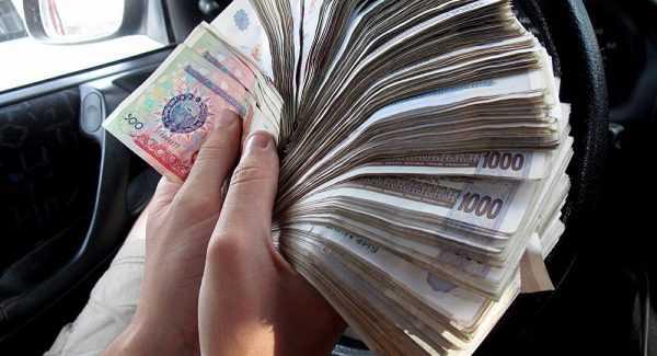Узбекские сумы