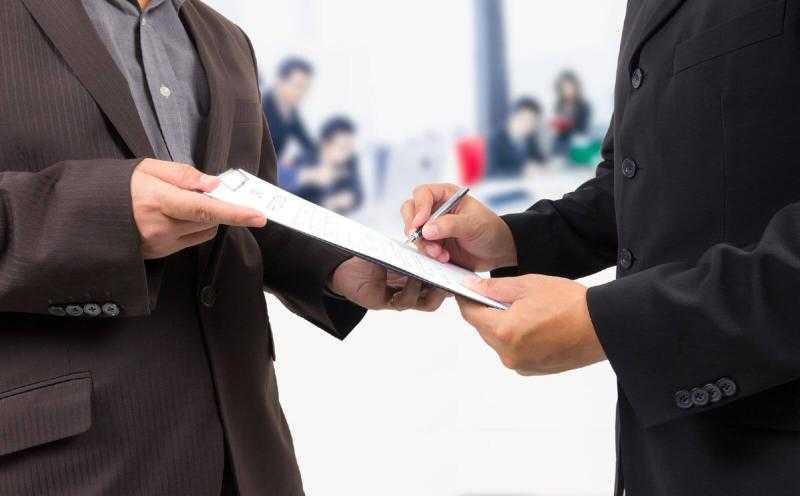 Трудовой договор ИП с работником в 2020 году: скачать образец бесплатно, бланк