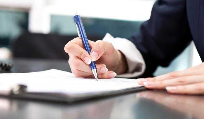 Порядок уведомления о заключении трудового договора