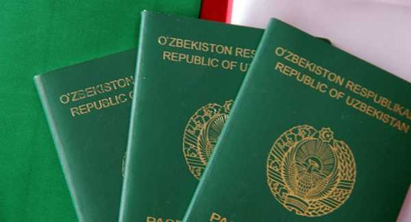 Паспорта Узбекистана