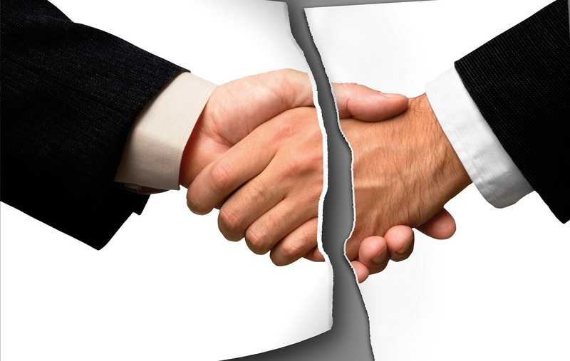 Как аннулировать трудовой договор