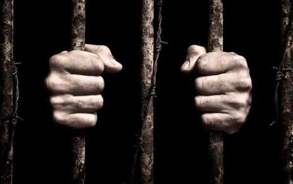 Решётка тюрьмы