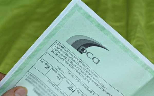 Страховой полис «Зелёная (Грин) карта»
