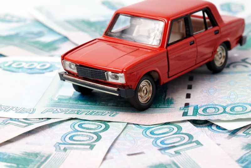 Отменят ли транспортный налог в России в 2021 году