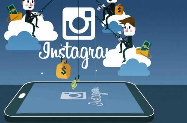 Картинка: человечки с удочками сидят на облаках и удят деньги из инстаграма