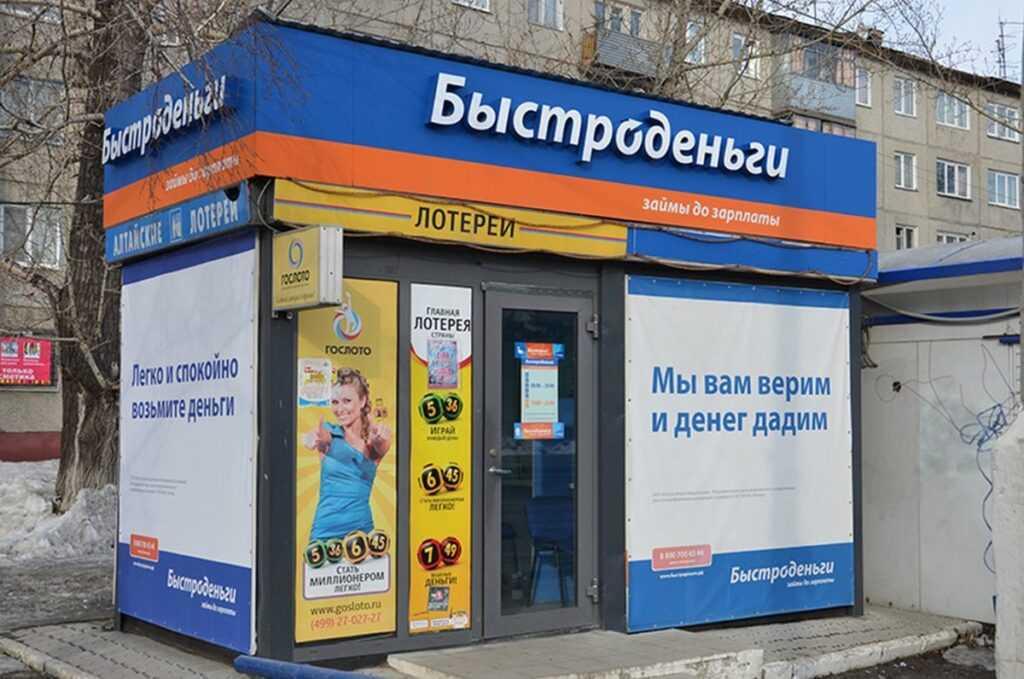 Взять кредит наличными в краснодаре по паспорту