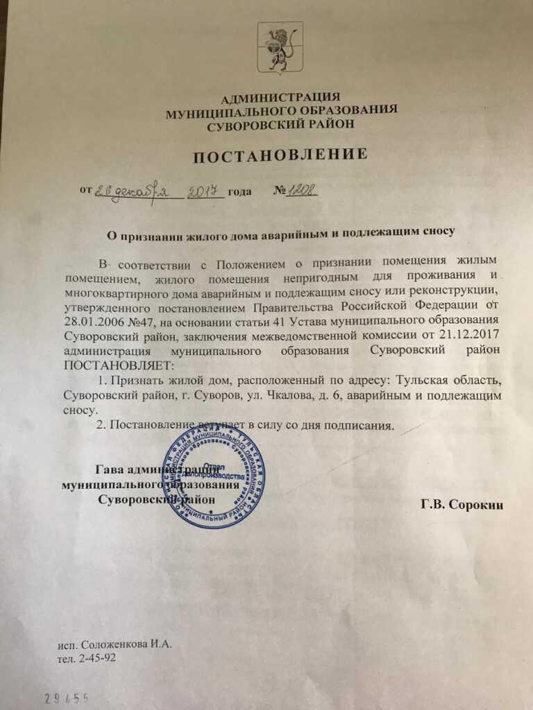 Рэп автозаводского района нижнего новгорода