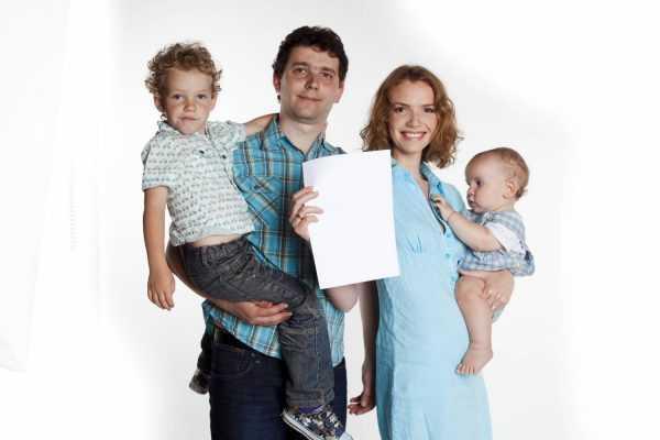 семья 2 детьми