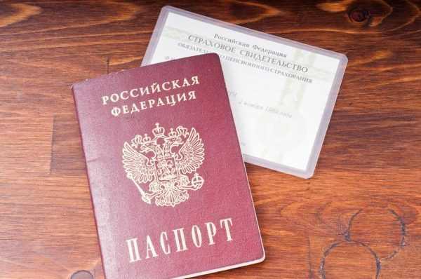 Паспорт и СНИЛС на столе