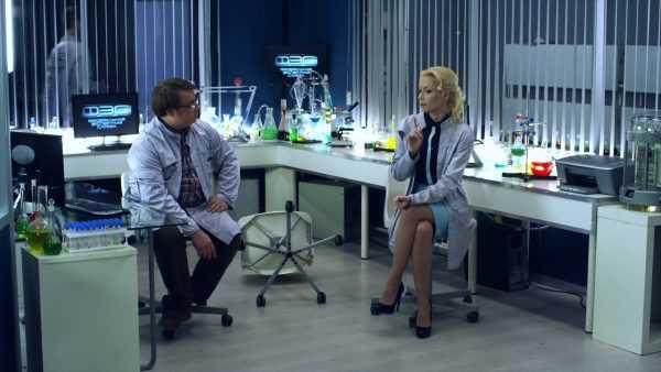Кадр из сериала «След»