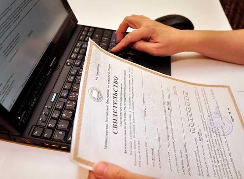 Регистрация ИП онлайн: миссия выполнима!