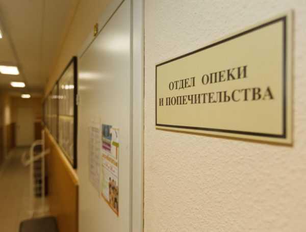 Табличка с надписью «Отдел опеки и попечительства»