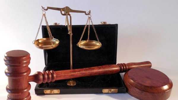 Атрибуты судебной власти