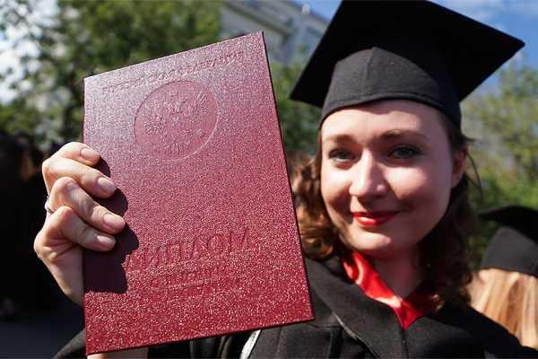 Выпускник с дипломом