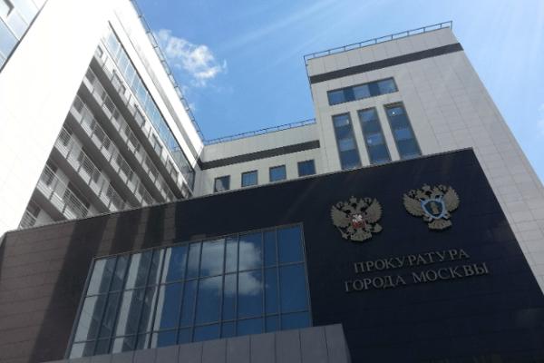 prokuratura_moskvy
