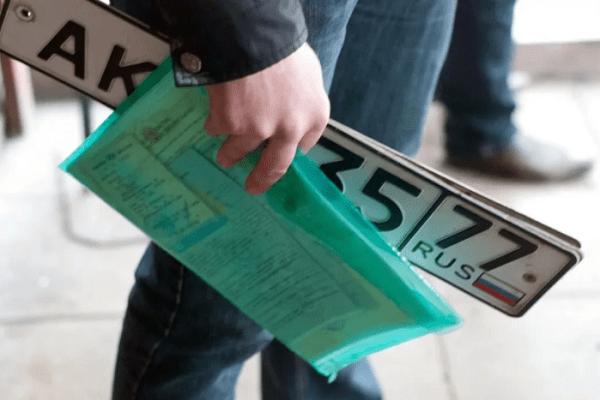 Регистрация автомобиля в ГИБДД через Госуслуги. Пошаговая инструкция