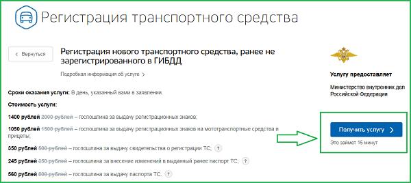 novyy_avto