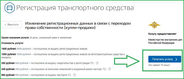 podderzhannyy_avto