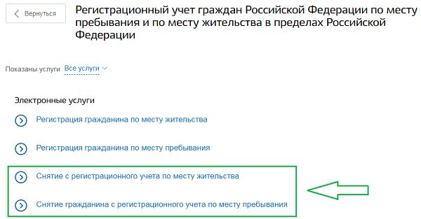 vybor_menu